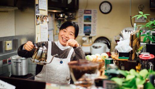 聴覚障害者の母がカフェを経営している話 – 脱・障害者という負のレッテル –
